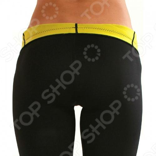 брюки для похудения купить в тюмени