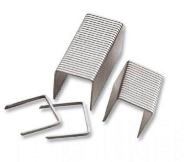 Набор скоб для степлера Bosch тип 53 набор скоб для степлера bosch tk40 30g