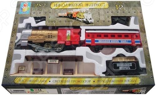 Железная дорога 1toy «Николаевский Экспресс» Т50384