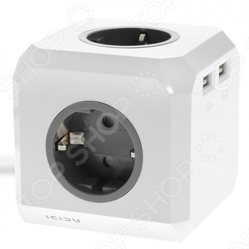 Ion audio easy cube extension for Extension cube