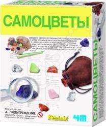 Набор для добывания самоцветов 4M 4m удивительные кристаллы мультицвет 4м