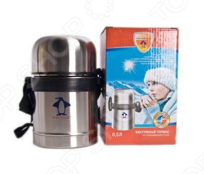 Термос Penguin ВК-102 с широким горлом выполнен из высокотехнологичной нержавеющей стали. Диаметр горловины позволяет использовать термос этой серии для хранения первых или вторых блюд. Комплектуются глухими пробками для снижения теплопотерь. Двойная изоляция. Легко моется. Удобен для переноски.
