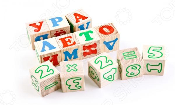 Кубики Томик «Алфавит с цифрами» томик кубики алфавит английский 12 штук томик