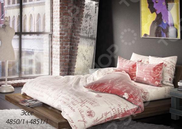 Комплект постельного белья Волшебная ночь «Эссе». 1,5-спальный комплект белья волшебная ночь эссе 1 5 спальный наволочки 70х70 и 40х40 цвет красный белый 188399