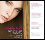 Великолепно иллюстрированная книга от французского журнала Marie Claire - настоящий кладезь полезных советов от профессиональных парикмахеров и стилистов по уходу за волосами, окрашиванию, выбору стрижки. Зарубежный макет.