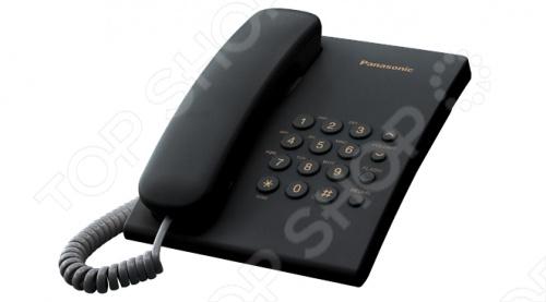 Телефон Panasonic KX-TS2350RU-B