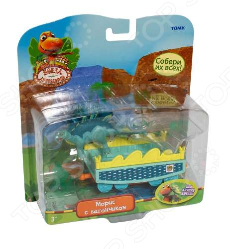 Набор игровой Поезд Динозавров «Морис с вагончиком» поезд динозавров выпуск 4 серии 16 20