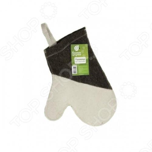 Рукавица для сауны Банные штучки «Комби» 3 рукавицы банные gilbear из 100% хлопка