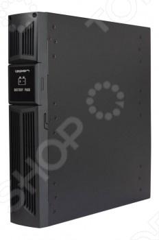 Батарейный модуль для ИБП Ippon Innova RT 1.5/2K 2U