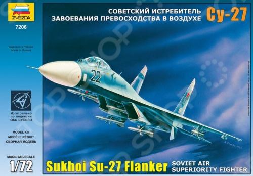 Сборная модель Звезда Самолет «Су-27»Авиамодели<br>Сборная модель Звезда Самолет Су-27 . Самолет был принят на вооружение советских ВВС в начале 80-х годов. На его основе было разработано целое семейство боевых машин. Су-27 несет до 8 тонн вооружения на внешней подвеске и оснащен мощным прицельным комплексом и пилотажно-навигационным оборудованием. Способен выполнять боевые задачи днем и ночью.<br>