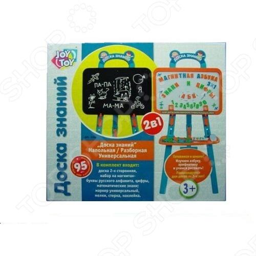 Азбука Shantou Gepai магнитная игровой набор shantou gepai азбука магнитная 703