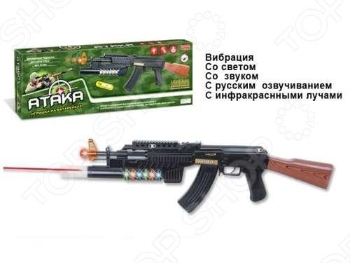 Автомат Zhorya Х75239