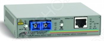 Медиаконвертер Allied Telesis AT-MC103LH