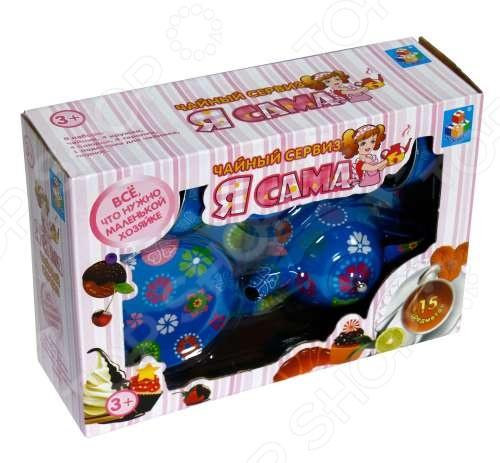 Сервиз чайный игрушечный 1toy «Я сама» Т57244 набор посуды игрушечный 1 toy чайный сервиз