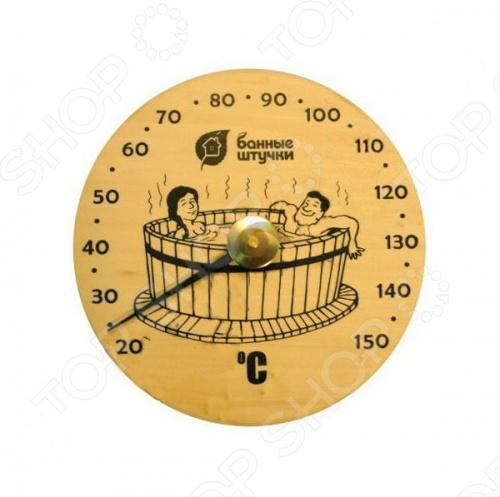 Термометр для бани и сауны Банные штучки «Удовольствие» наборы аксессуаров для бани proffi набор подарочный для бани и сауны звезда веник березовый шапка банная