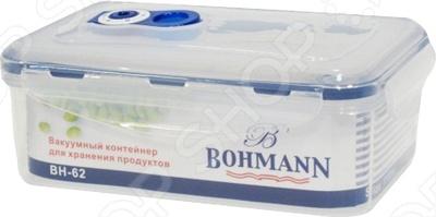 Контейнер для хранения продуктов Bohmann BH-62