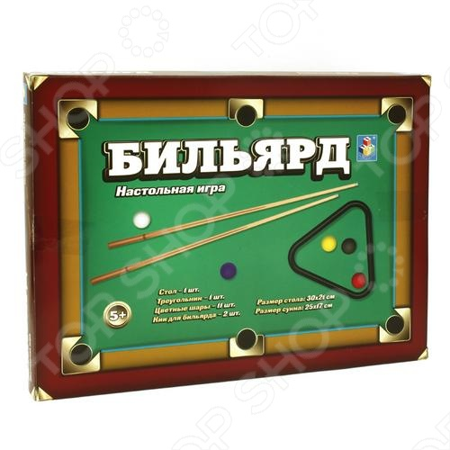 Бильярд настольный 1 Toy Т52441 бильярд