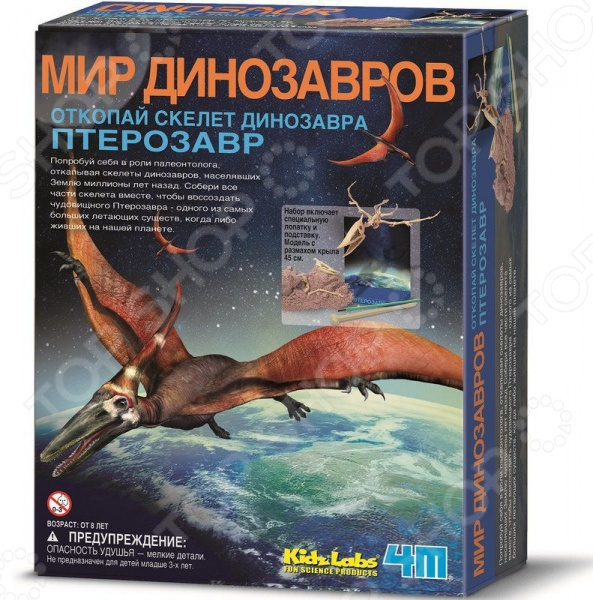 Скелет Птерозавра 4MЛепка из гипса, пластики и соли<br>Скелет Птерозавра 4M станет для вашего ребенка настоящим открытием. Если малышу интересно археология и он любит узнавать, находить и создавать что-то своими руками, то представленный набор именно для него. Достав из коробки гипсовый брикет ребенку будет необходимо аккуратно раскопать останки древнего динозавра, не пропустив ни одной, даже самой маленькой косточки, а затем следуя инструкции соединить их в единый скелет, дающий исчерпывающее представление о строении древней рептилии.<br>