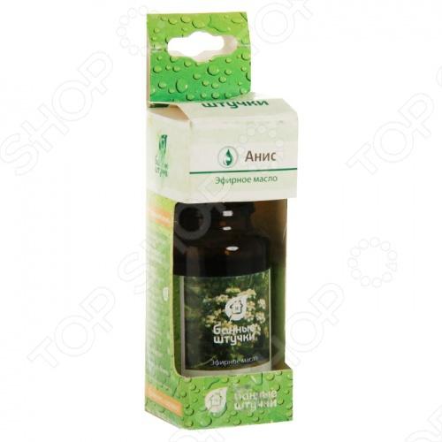 Эфирное масло Банные штучки «Анис» набор эфирных масел банные штучки 33403