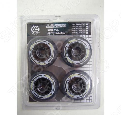 Колеса для роликов Larsen IW82 колеса для роликов larsen iw80 pu 80х24 мм 4 шт