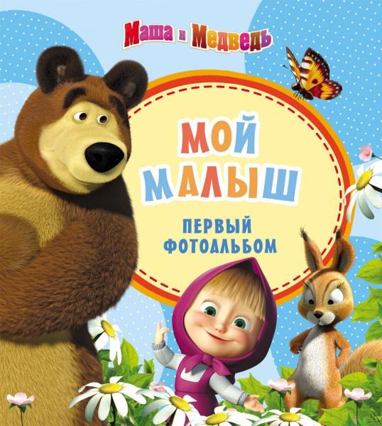 Книги для родителей Росмэн 978-5-353-06689-7