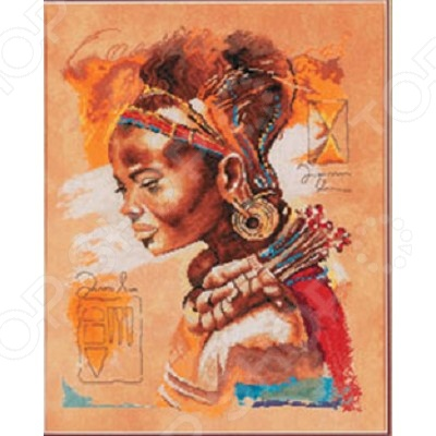 Lanarte «Африканка»