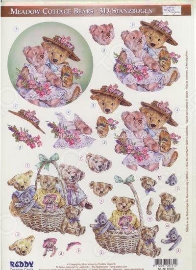фото Аппликация вырубная для объемных рисунков Reddy Creative Cards «Плюшевые медведи» №2, купить, цена