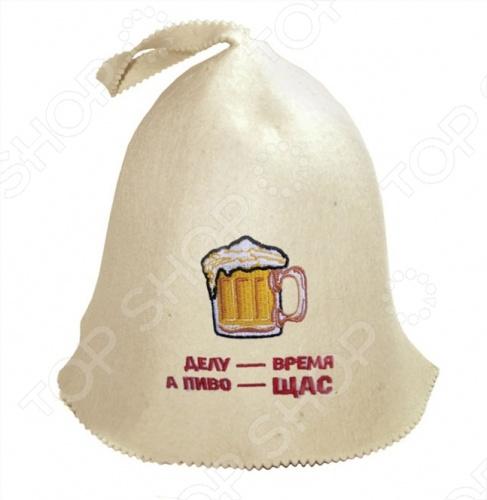 Шапка Банные штучки Делу - время а пиво - щас - это аксессуар для тех, кто умеет отдыхать телом и душой. Она хорошо стирается после использования, пропускает воздух, изолирует тепло качественно, бережёт от теплового удара и не позволяет голове перегреваться. Разрешена ручная стирка.