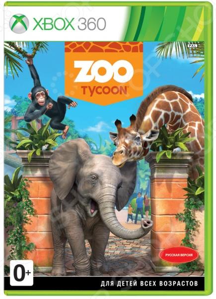 фото Игра для Xbox 360 Microsoft ZOO Tycoon (rus), Игры для игровых консолей
