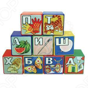 Кубики Строим вместе «Алфавит»