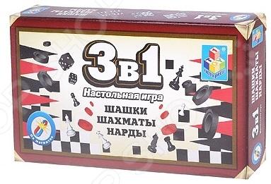 Игра настольная «Шашки, шахматы, нарды» 1toy Т52447 магнит овечка я тебя люблю step 1204490