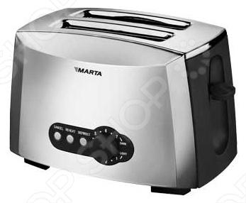 Тостер MARTA MT-1705