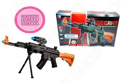 фото Автомат игрушечный «Десант», Другое игрушечное оружие