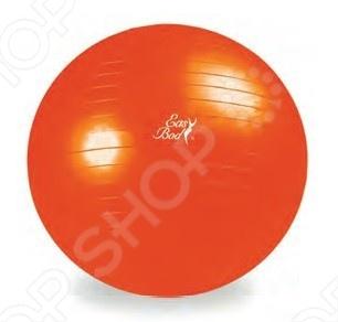 Мяч гимнастический Easy Body 1767EG-IB3. В ассортиментеГимнастические мячи<br>Товар продается в ассортименте. Цвет зависит от наличия товарного ассортимента на складе. Основное преимущество гимнастического мяча Easy Body 1766EG-IB3 то, что он совершенно безопасен - нет ни твердых элементов, ни выступающих деталей, ни острых углов. Не требует много места для тренировок. Это достаточно простой и в то же время надежный тренажер, который поможет поддерживать себя в форме круглый год. Гимнастические мячи рекомендуются детям и взрослым для укрепления здоровья и профилактики различных заболеваний. Беременным женщинам можно заниматься с гимнастическими мячами при подготовке к родам. Гимнастика с применением фитболов полезна при нарушениях осанки, артрозах, плоскостопии, остеохондрозе, а также желающим снизить вес.<br>