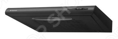 Вытяжка Hansa OSC611BH предотвратит распространение запахов в процессе приготовления пищи. Водяной пар, частицы жира и копоть отныне не будут оседать на мебели, стенах, потолке. Устройство сделает готовку значительно приятней, а уход за кухней менее хлопотным. Эта модель прекрасно впишется в интерьер вашей кухни. Максимальная производительность вытяжки 335 м3 ч. Оснащена жировым фильтром. Для работы в режиме циркуляции необходим угольный фильтр приобретается отдельно . Мощность 135 Ватт.