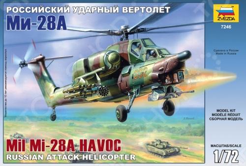 """Вертолет """"Ми-28"""" Сборная модель Звезда Вертолет """"Ми-28"""""""