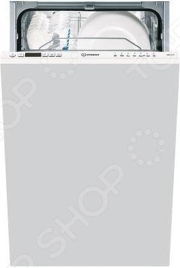 Машина посудомоечная встраиваемая Indesit DISR 14B EU