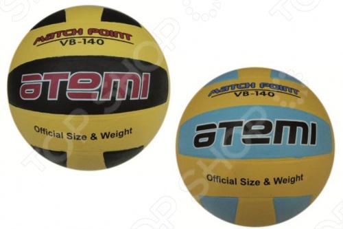 Мяч волейбольный ATEMI VB140 WEEKEND