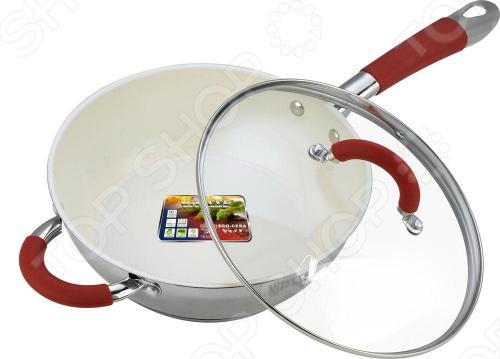Сковорода с керамическим покрытием Vitesse ArchСковороды<br>Сковорода Vitesse Arch - это по настоящему удобный кухонный аксессуар, помогающий создавать кулинарные шедевры быстро и легко. Имеет керамическое покрытие премиум-класса Eco-Cera. Изящный дизайн в виде комбинированной полировки матовой и зеркальной , позволяет ей отлично вписаться в интерьер практически любой современной кухни. Vitesse Arch обладает двумя ручками с силиконовым покрытием для удобства перемешивания и крышкой из термостойкого стекла с паровыпуском. Нагревается на газовых, галогеновых, индукционных, чугунных, электрических и стеклокерамических конфорках. Можно мыть в посудомоечной машине. Идет в подарочной цветной коробке.<br>