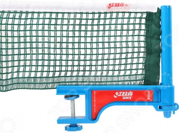 Сетка для настольного тенниса c креплением DHS P202 сетка для настольного тенниса torres hobby tt5017