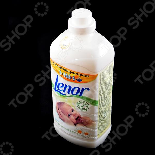LENOR Кондиционер для белья для чувствительной и детской кожи, придаёт вещам мягкость и приятный аромат. Кондиционер облегчает глажение, сохраняет форму одежды и яркость цветов. Безопасность кондиционера подтверждена дерматологами.