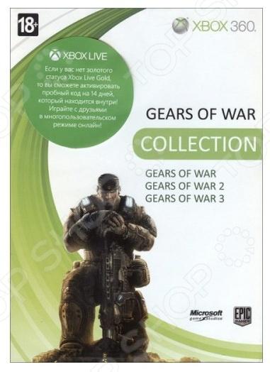 фото Игра для Xbox 360 Microsoft GOW + GOW2 + GOW3 (rus), Игры для игровых консолей
