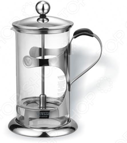 Френч-пресс Vitesse VS-1803 поможет приготовить вам чудесный кофе или чай с потрясающим ароматом и уникальным вкусом. Она сделана из высокопрочной нержавеющей стали и высококачественного стекла. Вы сможете легко очищать её после приготовления кофе или чая благодаря её замечательной структуре, она подходит для мытья и руками, и в посудомоечной машине. В комплекте мерная ложка.