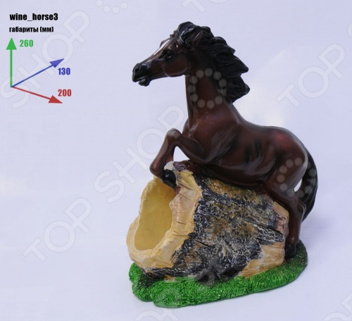 Подставка для вина Drivemotion «Лошадь и пенек»