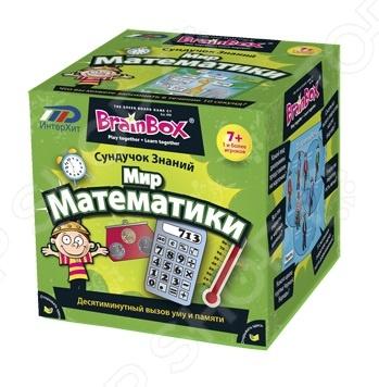 Сундучок знаний BrainBox «Мир математики» настольная игра развивающая brainbox сундучок знаний мир динозавров 90738