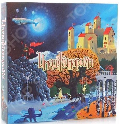 Игра настольная Stupid Casual «Имаджинариум» настольная игра stupid casual имаджинариум пандора 11741