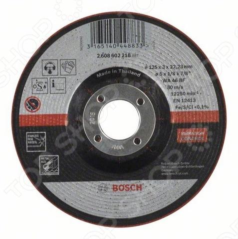 Круг обдирочный Bosch Expert for Inox 2608602218