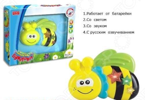 Букашки музыкальные Zhorya «Пчелка» глазастые букашки пчелка 01462