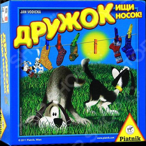 Игра настольная Piatnik «Дружок, ищи носок!»