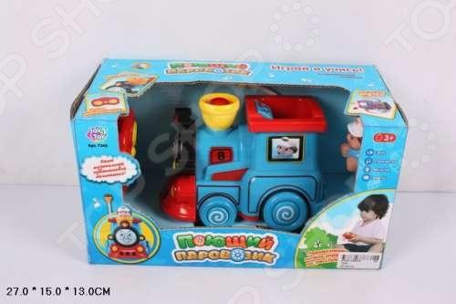 Поровозик игрушечный Joy Toy «Поющий паровозик»